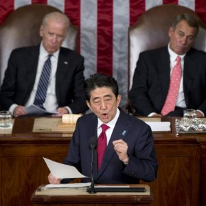 US-Japan Alliance Going Global