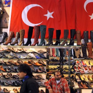 Turkey's Economy Under AKP
