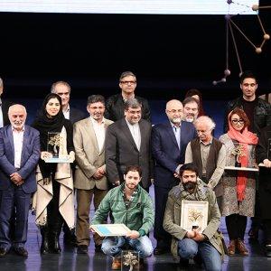 Fajr Visual Art Fest Winners Awarded