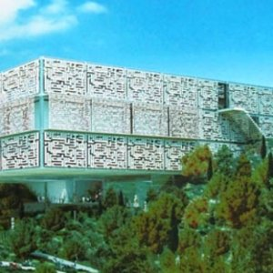 $30m Palestinian Museum to Open in West Bank in 2016