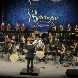 Belgian Gambist in Tehran Event