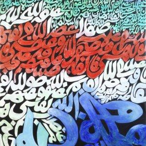 Iranian Artists'  Record Sales at London's Bonhams