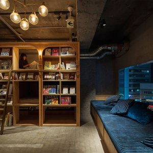 Bookstore-Themed Tokyo Hotel