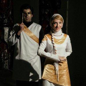 British Play Adapted on Tehran Stage