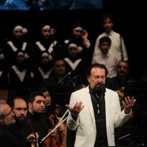 Replay of Cheshmazar's 'Rain of Love'