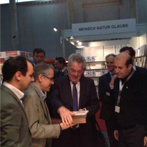 Austria President at Iran Pavilion in Book Fair