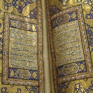 200 Year-Old 'Golden Qur'an' in Auckland Library