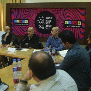 IGDS Event Focus on Economics of Art