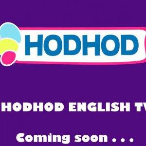 Muslim Children's TV Channel Soon