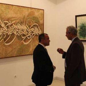Calligraphy Exhibition in Ankara