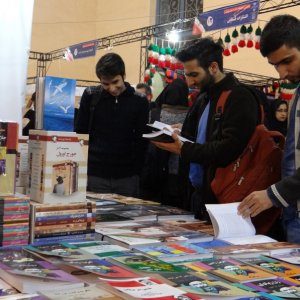 300th Book Fair in Ahvaz
