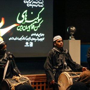 IAF Marks Martyrdom Anniversaries