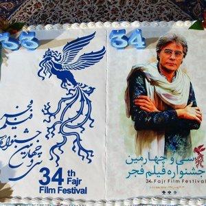 Fajr Film Festival's 34th Anniv