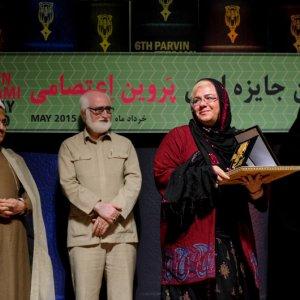 Women Literati  Conferred Parvin Award