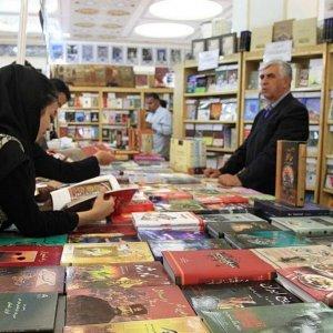 Fars Book Fair Opens Nov. 24