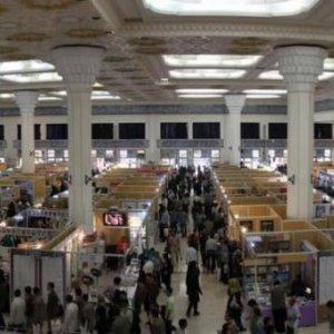 Russia Guest of Honor  at 2016 Tehran Book Fair
