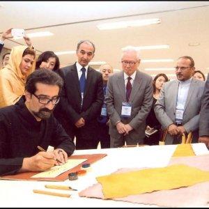 S. Korea Varsity Displays Iran Calligraphy