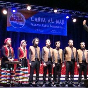 Spanish Choir Prizes
