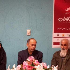 Short Film Festival Opens Nov. 11