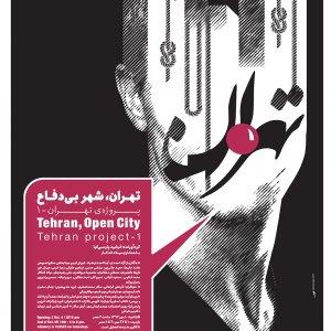 'Tehran, Open City' Exhibition