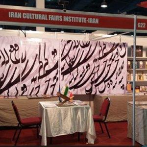 Iran at Muscat, Paris Book Fairs