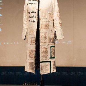 'Unity' Garment Unveiled