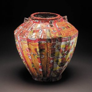 Major Gallery Dedicated to Islamic World at British Museum