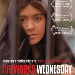 Farhadi's 2006 Film for First Release by New US Distributor