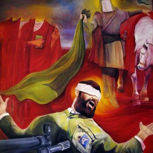 Sadeghi Rues Lack of Support for Artworks About War
