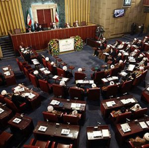 Assembly of Experts Calls for Improved Economic Conditions