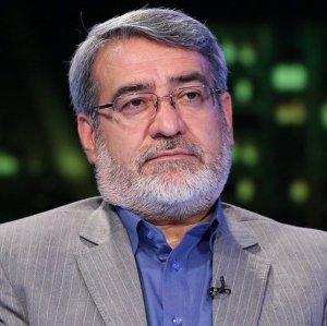 Iran Security Highest in Region