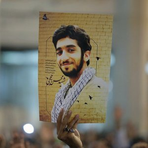 Funeral for IRGC Martyr on Sept. 27