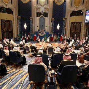 (P)GCC Censured for Ignoring Real Muslim Issues