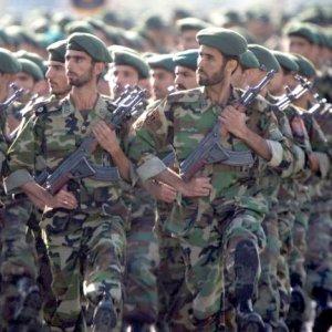 Trump's IRGC Ban Proposal in Limbo