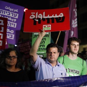 Israel's Racist Nation-State Law Condemned