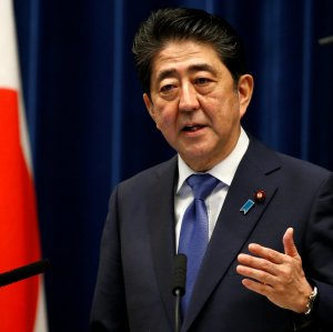 Japan PM Cancels Planned Iran Visit