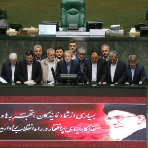 The new Majlis Presiding Board takes oath of office in parliament on May 31.