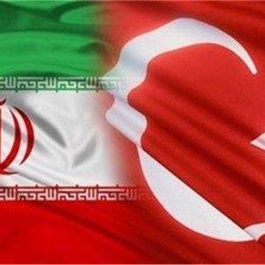 Judicial Talks With Turkey