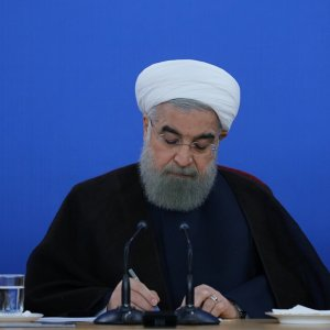 Rouhani Nominates Two Ministers