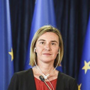 EU: Iran Deal Belongs to Int'l Community