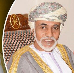 Kuwait, Oman Seek to Ease Tehran-Riyadh Tensions