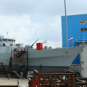 Navy to Launch New Vessels Soon