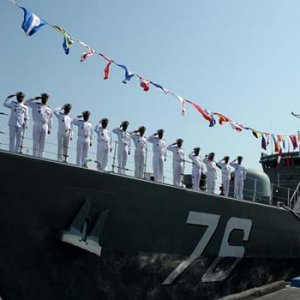 Navy to Launch New Destroyer