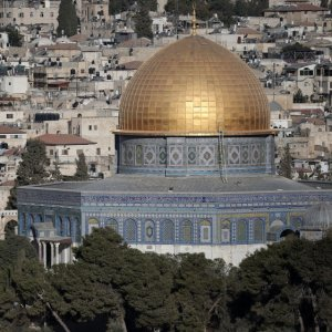 Israel's Closure of Al-Aqsa Mosque Denounced