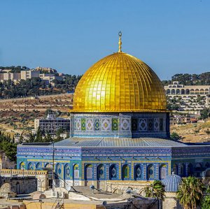 """Quds """"Unchangeable"""" Capital of Palestine"""