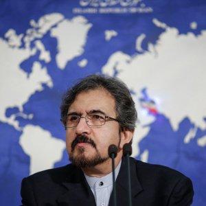 Bahram Qasemi
