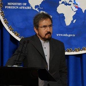 Terror Attack in Pakistan Denounced