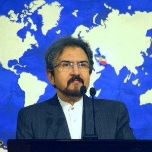 Unilateral Territorial Decisions in Iraqi Kurdistan Unhelpful