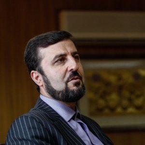 President Appoints New Envoy to IAEA