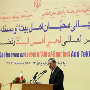 Tehran Hosts Confab on Countering Extremism